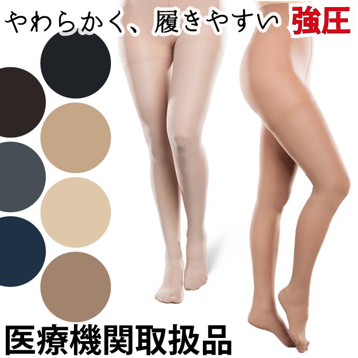 【パンティストッキング】弾性ストッキング 20-30mmHg  EASE(イース)女性用