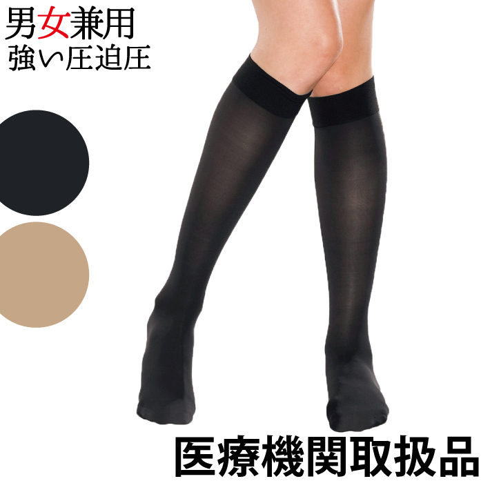【ストッキング】弾性ストッキング 20-30mmHg(27-40hPa) ハイソックス/薄手(男女兼用)